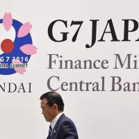 G-7 finance meeting reveals sharper gap on currency tactics