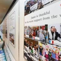 Photos showing reconstruction efforts in Tohoku are displayed in the media center in Sendai ahead of a two-day meeting of Group of Seven finance ministers and central bank chiefs that begins Friday.   KYODO