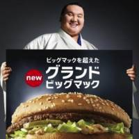 McDonald's Japan quarterly loss narrows after menu changes