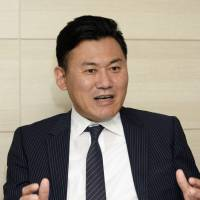 Rakuten chief Mikitani linked to stake in offshore firm; tax dodge denied