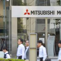 Mitsubishi Motors to continue key plant output halt in June