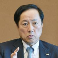 Mizuho CEO says higher fee income will offset negative rates