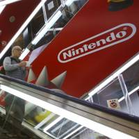 Nintendo eyes filmmaking for growth after Mariners sale