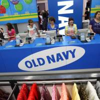 Gap's Old Navy will exit Japan as chain copes with sales decline