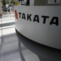 Eight carmakers recall 12 million vehicles in U.S. over faulty Takata air bags