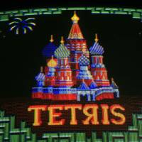 Hoping for a blockbuster, 'Tetris' game inspires movie