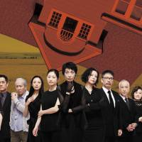 All in the family: A cast of stage and screen actors come together for a tumultuous reunion in the Japanese production of 'August: Osage County.'