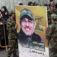 Hezbollah says Sunni extremists killed military chief in Syria