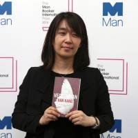 Booker triumph ushers in new era for South Korean writers