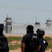 Prison housing relocated 'El Chapo' rated as Mexico's worst but good at 'governability'