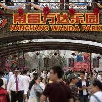 China's richest man declares war on Disney with giant theme park