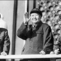 Five questions about China's disastrous 1966-1976 Cultural Revolution