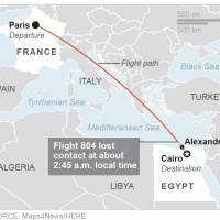 Egypt plane crashes in Mediterranean; terror attack possible
