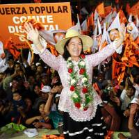 Peru's Fujimori faces probe on money laundering ahead of election
