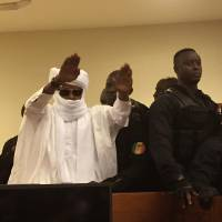 Senegal court sentences Chad ex-dictator Habre to life for rape, torture, other crimes against humanity