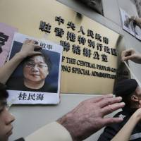 Daughter of Hong Kong bookseller detained by China makes appeal to U.S. for help