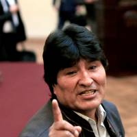 Ex-partner of Bolivian leader Morales seeks to deny him paternity rights