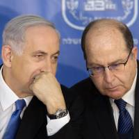 Israeli Defense Minister Yaalon steps down after accusing Netanyahu of fanning extremism