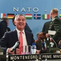 NATO formally invites Montenegro as 29th member