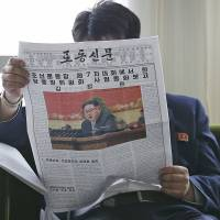 'I am not your minder,' and other mistakes made in North Korea