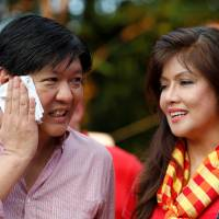 Bongbong Marcos leads family's revival in the Philippines