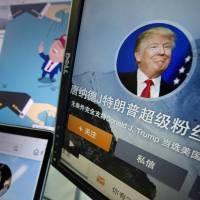 Though largely unknown, Trump generating fan clubs in China
