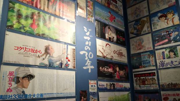Studio Ghibli Exhibition: From 'Nausicaä' to its latest project, 'The Red Turtle'