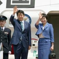 Abe leaves for Europe, Russia visits ahead of G-7 summit