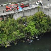 Five men die after van plunges into Osaka reservoir following barbecue
