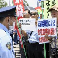Protesters rally in front of U.S. Kadena Air Base in Okinawa Prefecture on Friday after former U.S. Marine Kenneth Franklin Shinzato reportedly admitted killing a young woman. | KYODO