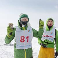 Japanese runners among hardened few to take on ice marathon