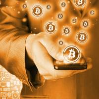 Bitcoin operators have high expectations for a package of bills to regulate the virtual currency. | ISTOCK