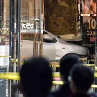 Elderly driver rams security guard before crashing into building in Kinshicho