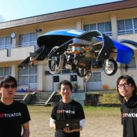 With quake disruptions in mind, Aichi team working on flying car