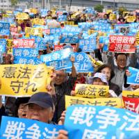 Abe's revisionist agenda subject of opposing rallies on Constitution Day