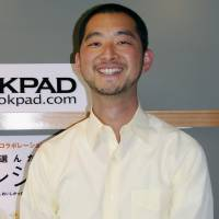 Cookpad founder Akimitsu Sano's high-handed tactic of sacking board members to get his own way is enraging workers and shying away investors. | KYODO