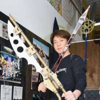 Hyogo craftsman's replica weapons tap cosplayer boom