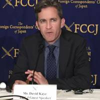 Expert sees Japan's high level of digital rights offset by public disinclined to curb Big Brother