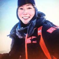 19-year-old becomes youngest Japanese to climb Mount Everest