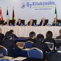 G-7 calls for energy investment amid grim industry outlook