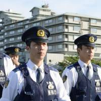 Police will be out in force for G-7 leaders summit