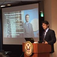 Koichiro Fujii gives a presentation on diplomacy in the digital age at the U.S. Embassy in Tokyo in October 2015. | COURTESY OF KOICHIRO FUJII