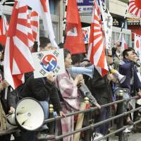 Members of the anti-Korean group Zaitokukai hold a rally in the city of Osaka in March 2013. | KYODO