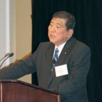 Ishiba says Trump lacks basic understanding of U.S.-Japan security alliance