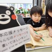 Quake-hit Kumamoto to put Kumamon mascot back into action soon
