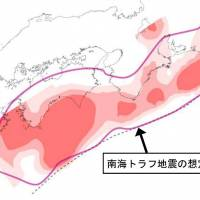 Tectonic plate quake-trigger spots accumulating in Nankai Trough