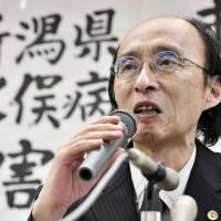 In landmark ruling, court orders city of Niigata to recognize seven as Minamata disease victims