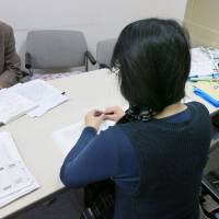 Mental illnesses surge among care workers for Japan's elderly