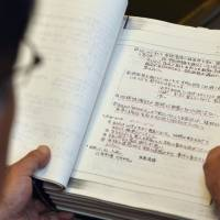 Critics hit Japan's new plea-bargaining system, say it opens door to false testimony