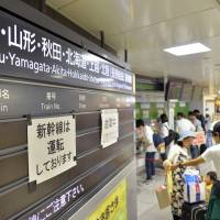 Holiday travelers inconvenienced after electronic signboards fail to display shinkansen line information